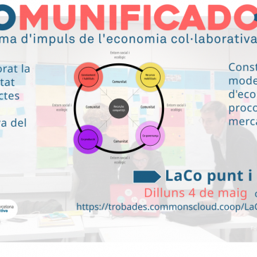 The 4th edition of La Comunificadora comes to an end and opens a new paragraph, again!